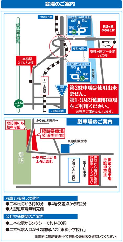 furusato2.map