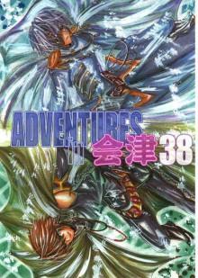 ADVENTURES in 会津38