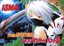 ISM4(週刊少年ジャンプ系オンリー)