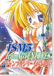 ISM5(週刊少年ジャンプ系オンリー)