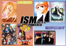 ISM9 -POWERED-(鋼の錬金術師+週刊少年ジャンプ合同オンリー)