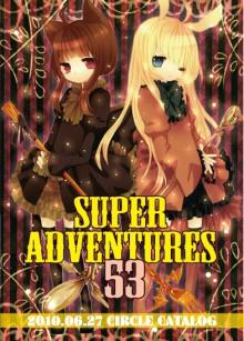 SUPER ADVENTURES 53