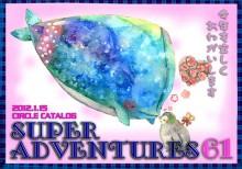 SUPER ADVENTURES 61