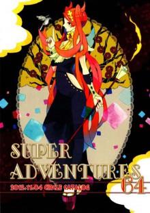 SUPER ADVENTURES 64