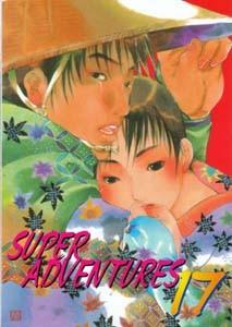 SUPER ADVENTURES17