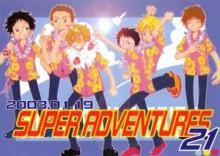 SUPER ADVENTURES21