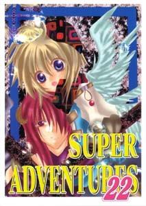 SUPER ADVENTURES22