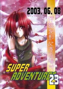 SUPER ADVENTURES23