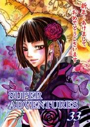 SUPER ADVENTURES 33
