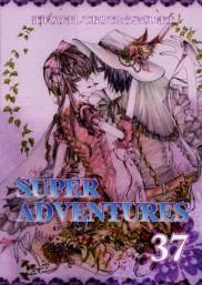 SUPER ADVENTURES 37