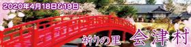 コスプレGIGin会津村18-200418