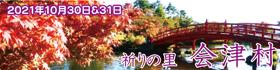 コスプレGIGin会津村22-211030